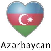 Переводчик азербайджанского и армянского и другие языки с нотариальным заверением